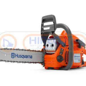 "Husqvarna 135 14inch Chainsaw 300x300 - Husqvarna 135 14"" Chainsaw"