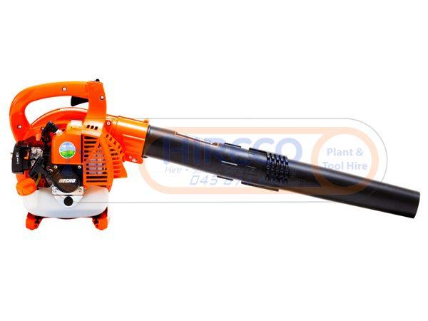 leaf blower 600x450 - Leaf Blower
